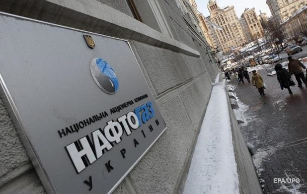 Нафтогаз домовляється про новий кредит з ЄБРР