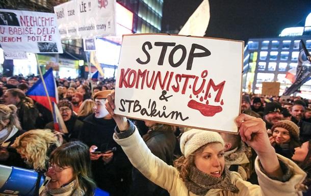 Чехи протестуют против коммуниста-куратора правоохранителей