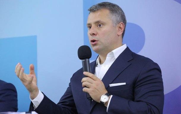 Нафтогаз готовит еще один иск против Газпрома
