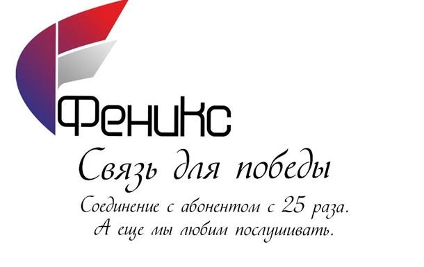 Обострение ситуации вокруг мобильной связи в ДНР