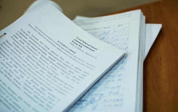 В УПЦ МП зібрали 20 тисяч підписів на захист Десятинної каплиці