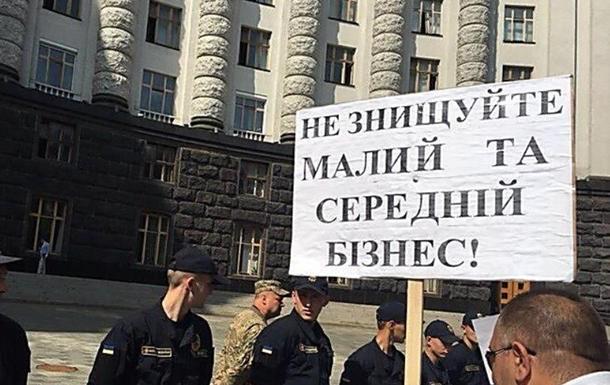 9 кіл пекла: український рецепт створення власного бізнесу