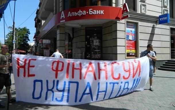 Рентабельність «по-російськи». Альфа-банк