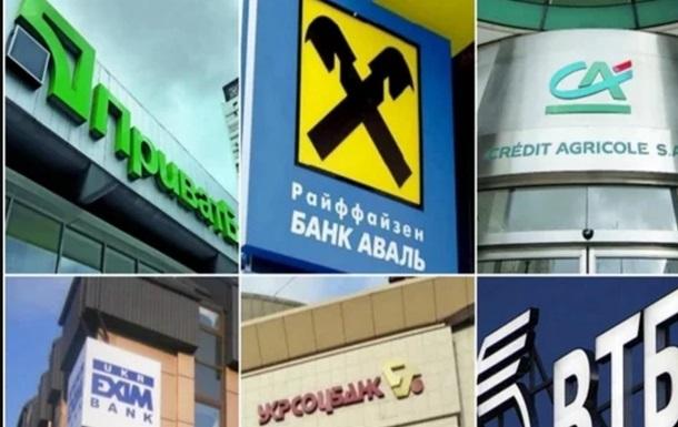 Почему небольшие банки способны выиграть клиентскую нишу у «монстров»