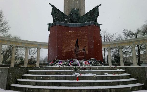 В центре Вены осквернили советский памятник