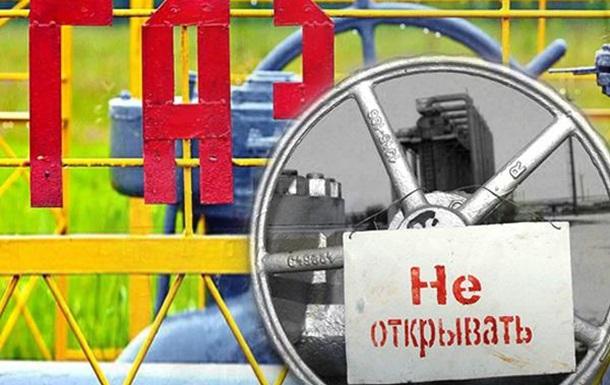 Энергозависимая Украина, или Кто превращает украинскую ГТС в груду металлолома?