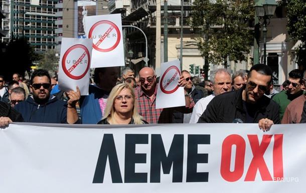 У Греції через страйк зупинилися потяги