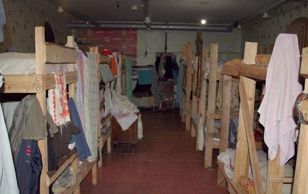 В Харькове закрыли сеть псевдореабилитационных центров