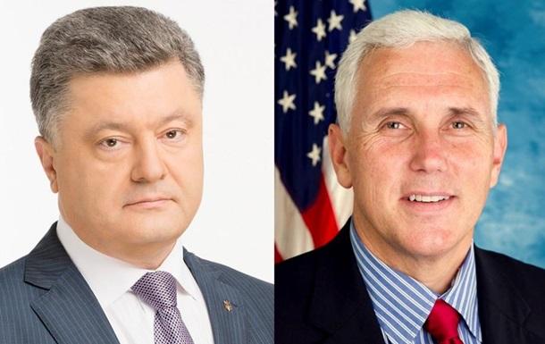 Порошенко рассказал Пенсу о ситуации на Донбассе