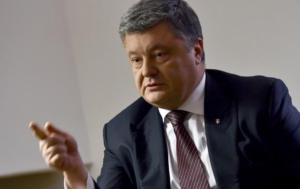 Порошенко побоюється втручання Росії у вибори