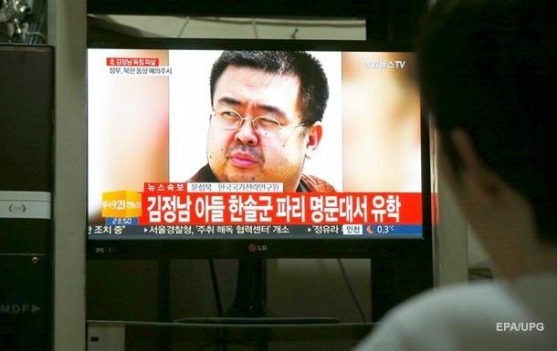 США звинуватили КНДР у вбивстві брата Кім Чен Ина