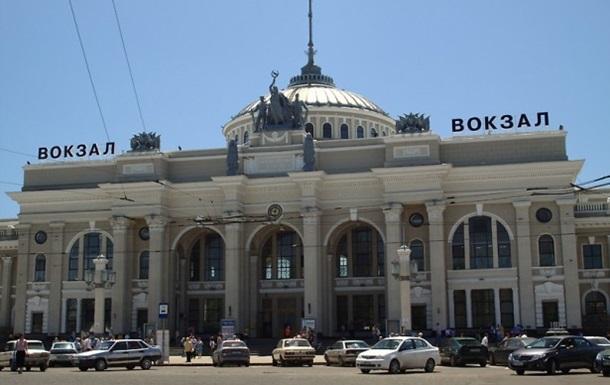 В Одесі  мінували  вокзал