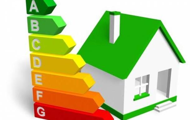 Як новому Фонду енергоефективності стати ефективним