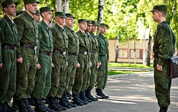 «Бюджетников» Донбасса отправляют на войну