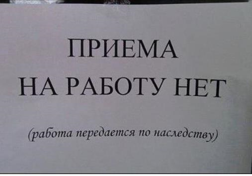 Цинизм властей ДНР