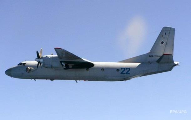 Аварія Ан-26. Найбільша втрата Росії в Сирії