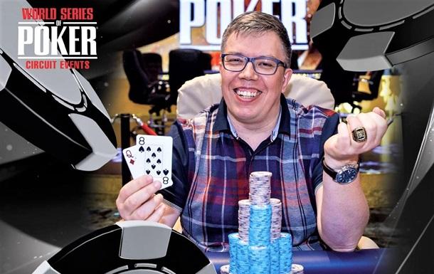 Определился первый владелец чемпионского перстня Мировой серии покера в Чехии