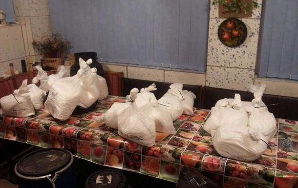 ГПУ заявила об изъятии 146 кило трамадола