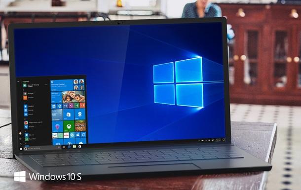 У Windows 10 з явиться новий режим S Mode