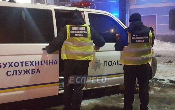 У центрі Києва стріляли з гранатомета