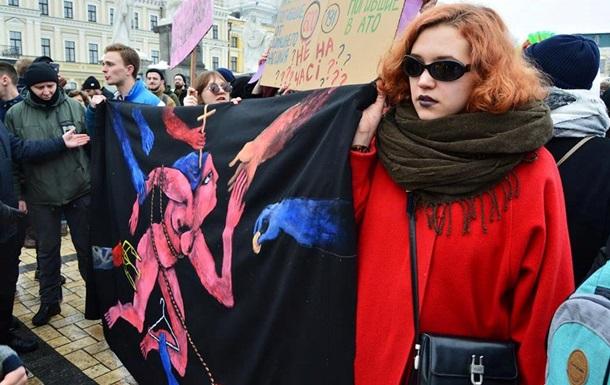 В Киеве участницы марша за права женщин заявили о нападении