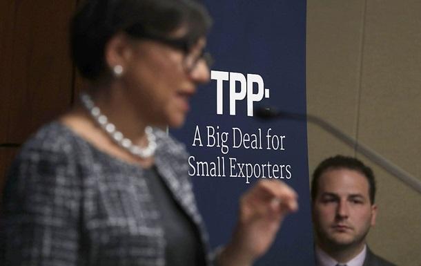 Угоду про ТТП підписали без участі США