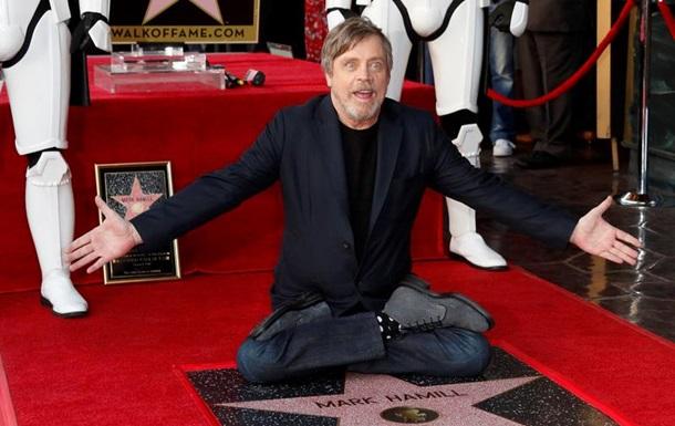 Люк Скайуокер  получил звезду на Аллее славы