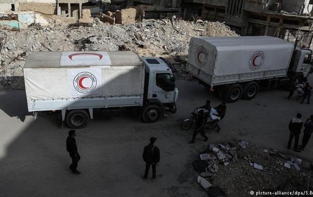 До Східної Гути у Сирії прибув другий гуманітарний конвой