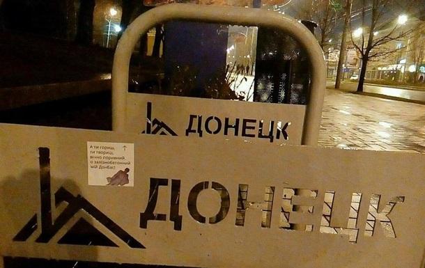 У Донецьку прогримів вибух, є жертви
