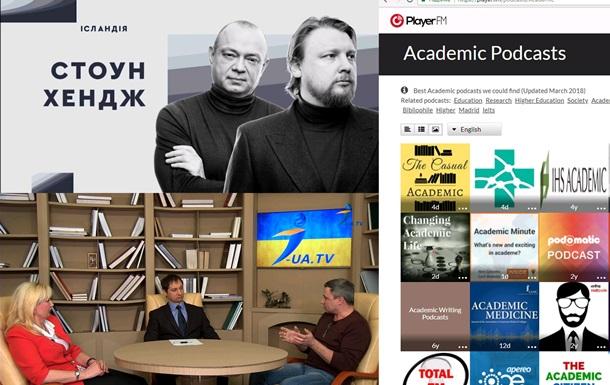 IQ, Я-UA ТВ та Ісландія