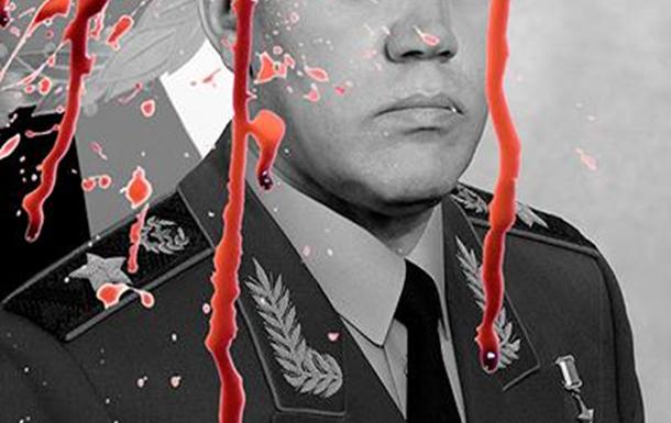 Начальник Генштаба ВС РФ Валерий Герасимов погиб при крушении АН-26 в Сирии