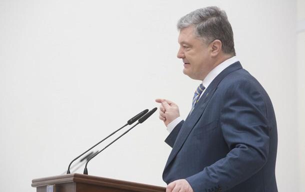 Інвестиції в Україну зросли на 21% - Порошенко