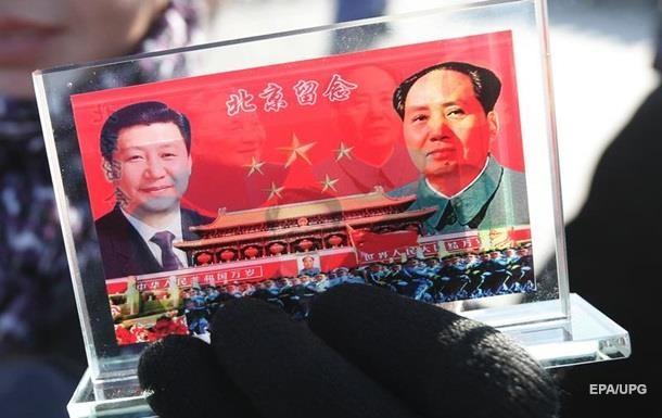 Сі Цзіньпіну дозволили управляти Китаєм довічно