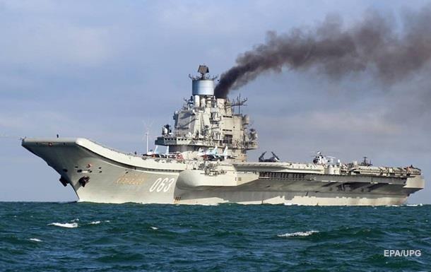 Росія попередила про ракетні запуски біля узбережжя Сирії
