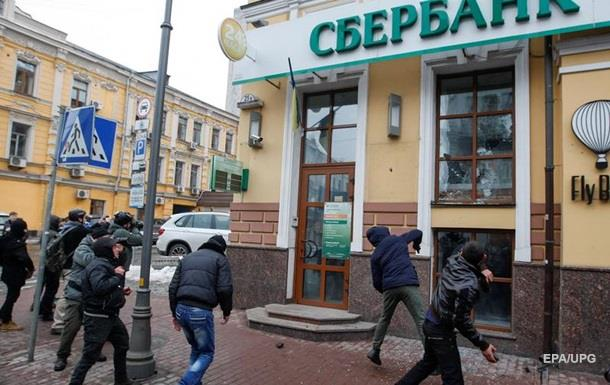 Дочку  Сбербанку продадуть білорусам - ЗМІ