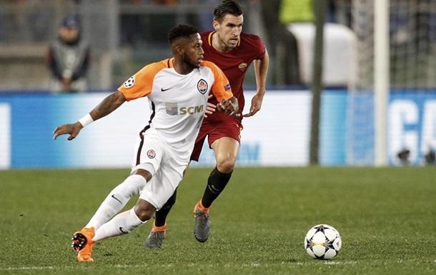 Рома – Шахтер 0:0. Онлайн матча Лиги Чемпионов