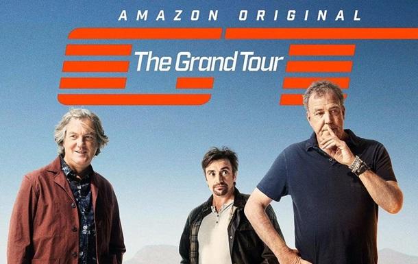 Amazon закроет The Grand Tour после третьего сезона
