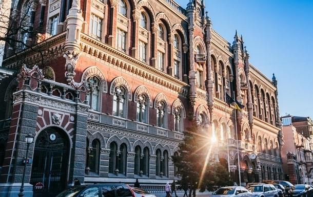 НБУ выкупил на межбанковском рынке $60 млн