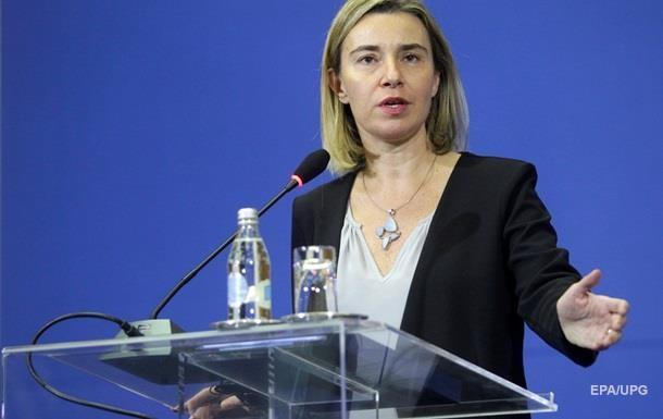 Могеріні відзначила прогрес реформ в Україні