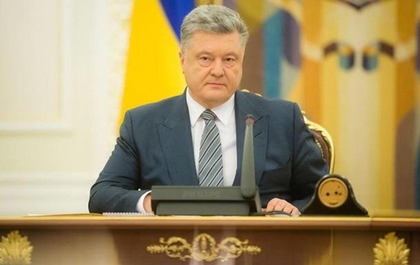 Порошенко назвал цену дня просрочки для Газпрома