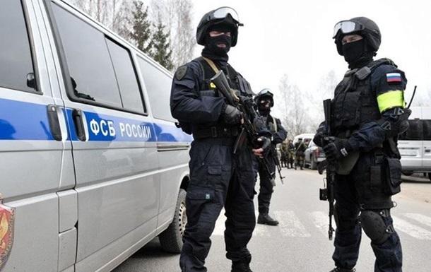 У Москві підпалили стіну будівлі ФСБ