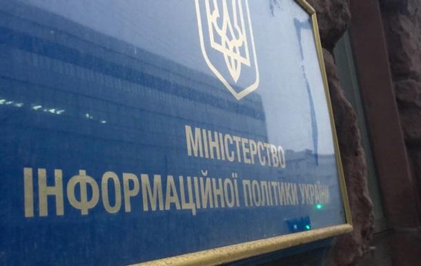 В Украине подготовили новый список рекомендованных для запрета сайтов