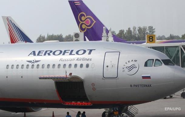 Україна оштрафувала авіакомпанії Росії на п ять млрд гривень