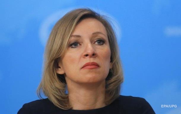 У МЗС Росії відреагували на звинувачення Мей