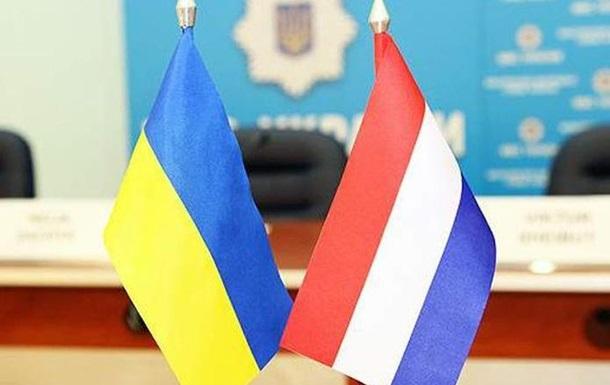 Киев и Амстердам будут избегать двойного налогообложения