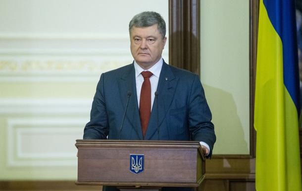 Киев призвал ЕС отказаться от Северного потока-2