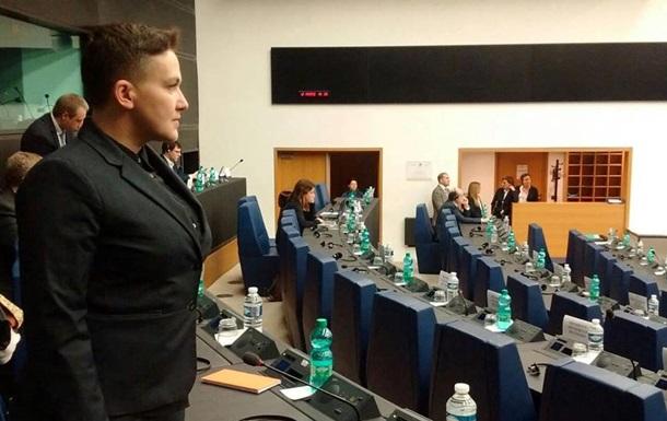 Савченко опубликовала фото в доказательство того, что она в Страсбурге