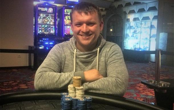 Юрий Третьяков стал победителем ежедневного турнира серии WSOPC в Розвадове