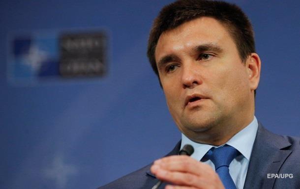 Климкин призвал крымчан бойкотировать выборы