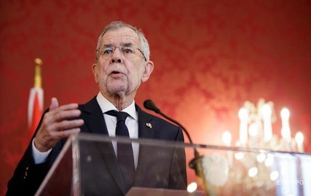 Федеральний президент Австрії прибув до Києва